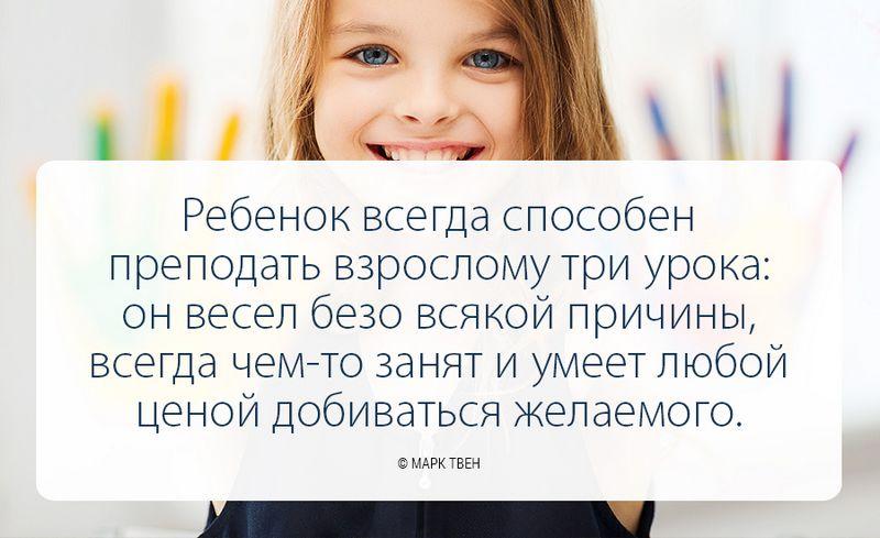 фразы о детях с картинками этом