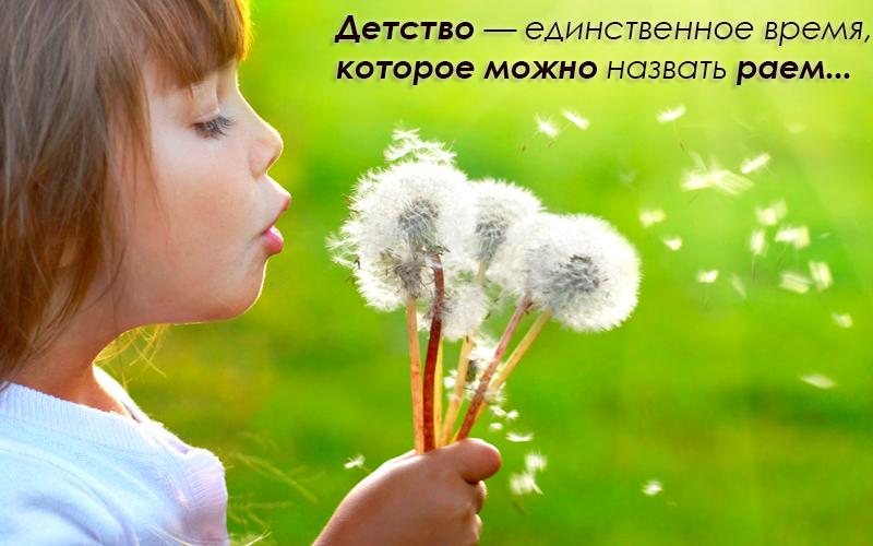 Статусы про детей со смыслом   Платья с цветами для