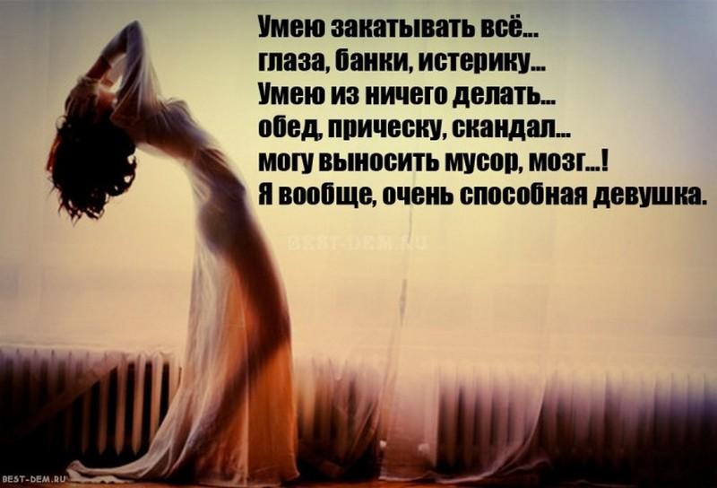 Лучшие статусы для вконтакте самые классные и красивые статусы софья ласкина архангельск вконтакте
