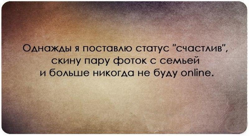 http://statusyvkontakte.ru/images/stories/img/statusy/schaste/statusyi-o-lyubvi-i-schaste.jpg